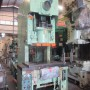 Power Press 110 Ton Aida WPP-1625